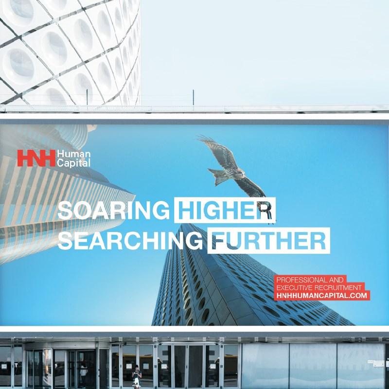 HNH Human Capital Billboard Design